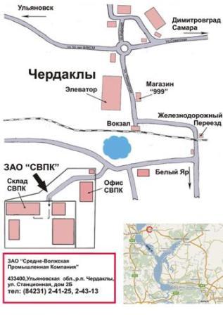 """"""",""""www.stroy.rusopt.ru"""